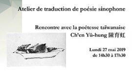 2019-05-27-ITEM-Atelier_traduction_sinophone-encart
