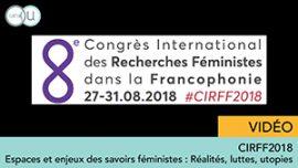20-07-CIRFF2018